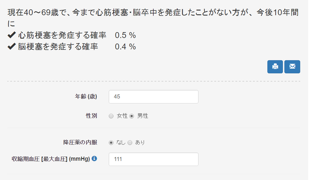 10%e5%b9%b4%e4%bb%a5%e5%86%85%e3%83%aa%e3%82%b9%e3%82%af