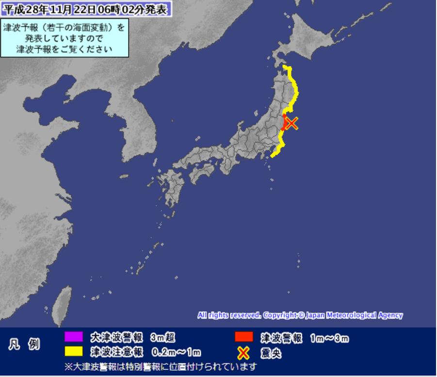 22日の地震発生を受けて、今後の余震に注意すべきこと