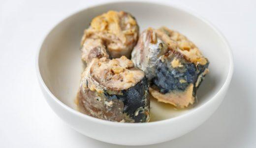 隠れた優良食材「缶詰」の栄養素と缶詰を使ったおすすめ食事レシピ